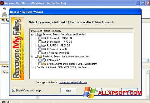 Скріншот Recover My Files для Windows XP