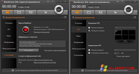 Скріншот Bandicam для Windows XP