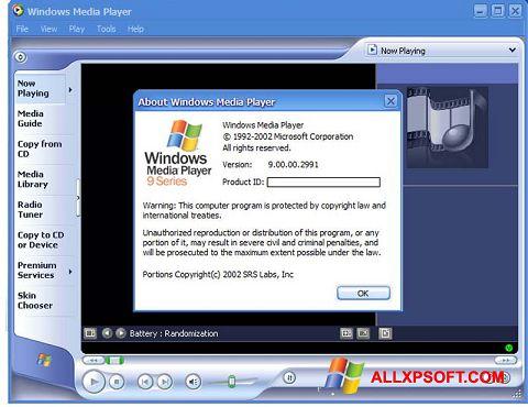 Скріншот Windows Media Player для Windows XP