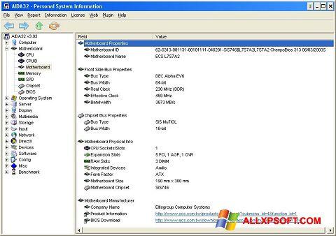 Скріншот AIDA32 для Windows XP