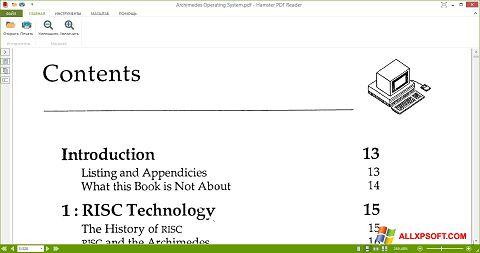 Скріншот Hamster PDF Reader для Windows XP