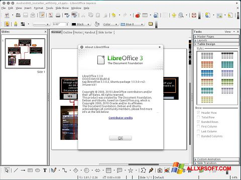 Скріншот LibreOffice для Windows XP