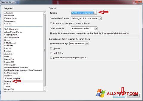 Скріншот Adobe Reader для Windows XP