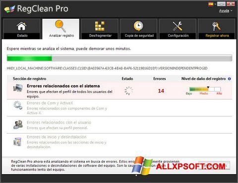 Скріншот RegClean Pro для Windows XP