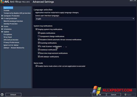 Скріншот AVG для Windows XP