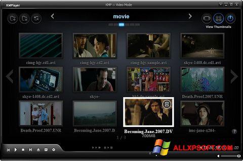 Скріншот KMPlayer для Windows XP