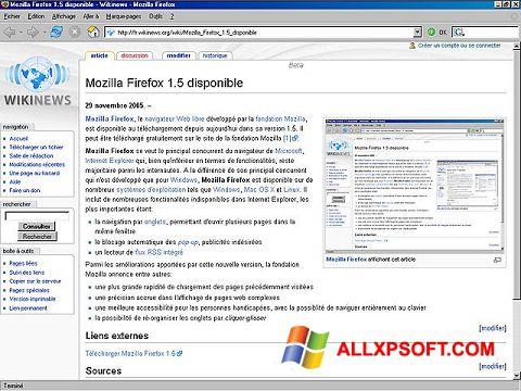Скріншот Mozilla Firefox для Windows XP