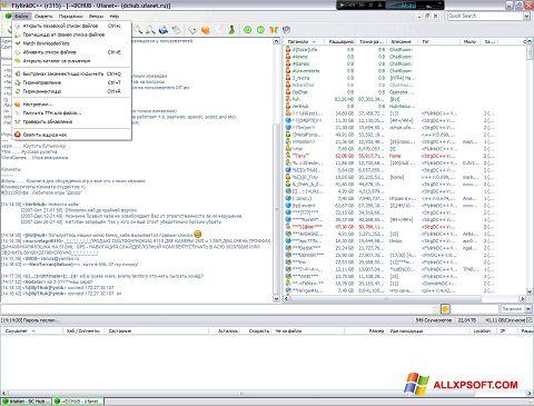 Скріншот FlylinkDC++ для Windows XP