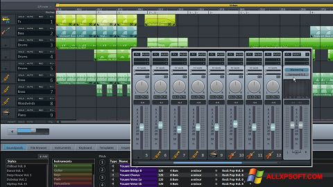 Скріншот MAGIX Music Maker для Windows XP