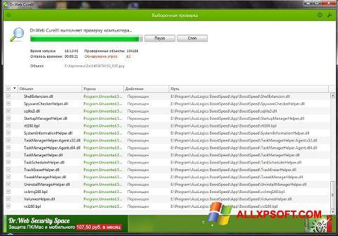 Скріншот Dr.Web для Windows XP