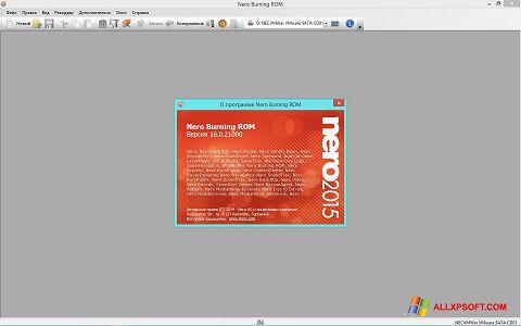 Скріншот Nero для Windows XP