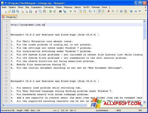 Скріншот Notepad++ для Windows XP